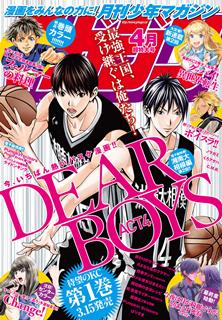 月刊少年マガジン 2019年04月号 [Gekkan Shonen Magazine 2019-04]