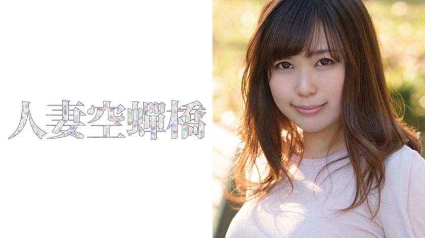 CENSORED 279UTSU-281 人妻空蝉橋 Rina, AV Censored