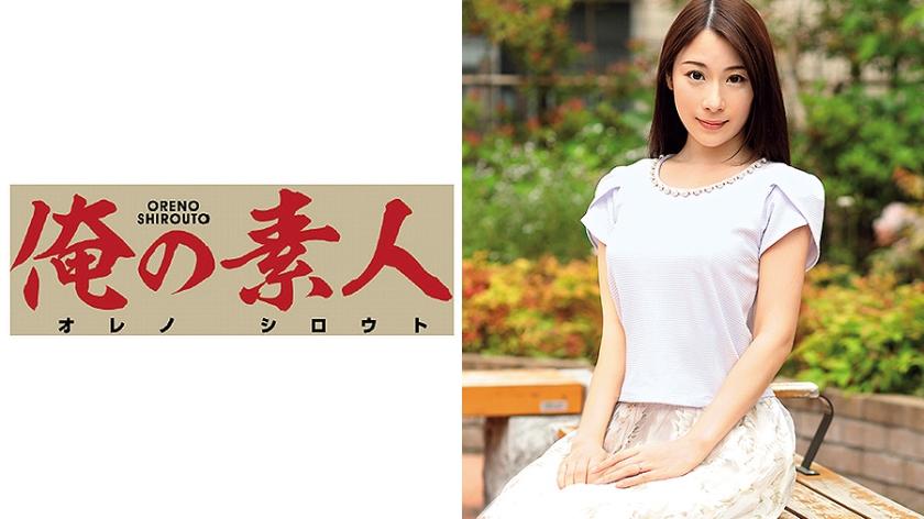 HOT BODY CENSORED OREC-141 Reika-san, AV HOT BODY CENSORED