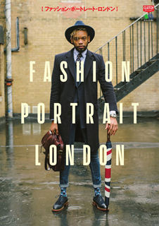 [Artbook] FASHION PORTRAIT LONDON